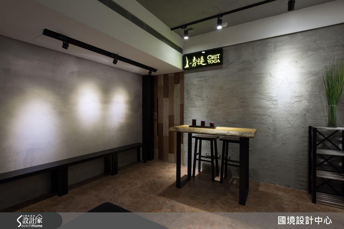 35坪_工業風案例圖片_國境設計有限公司_國境設計中心—青堤瑜珈教室之16