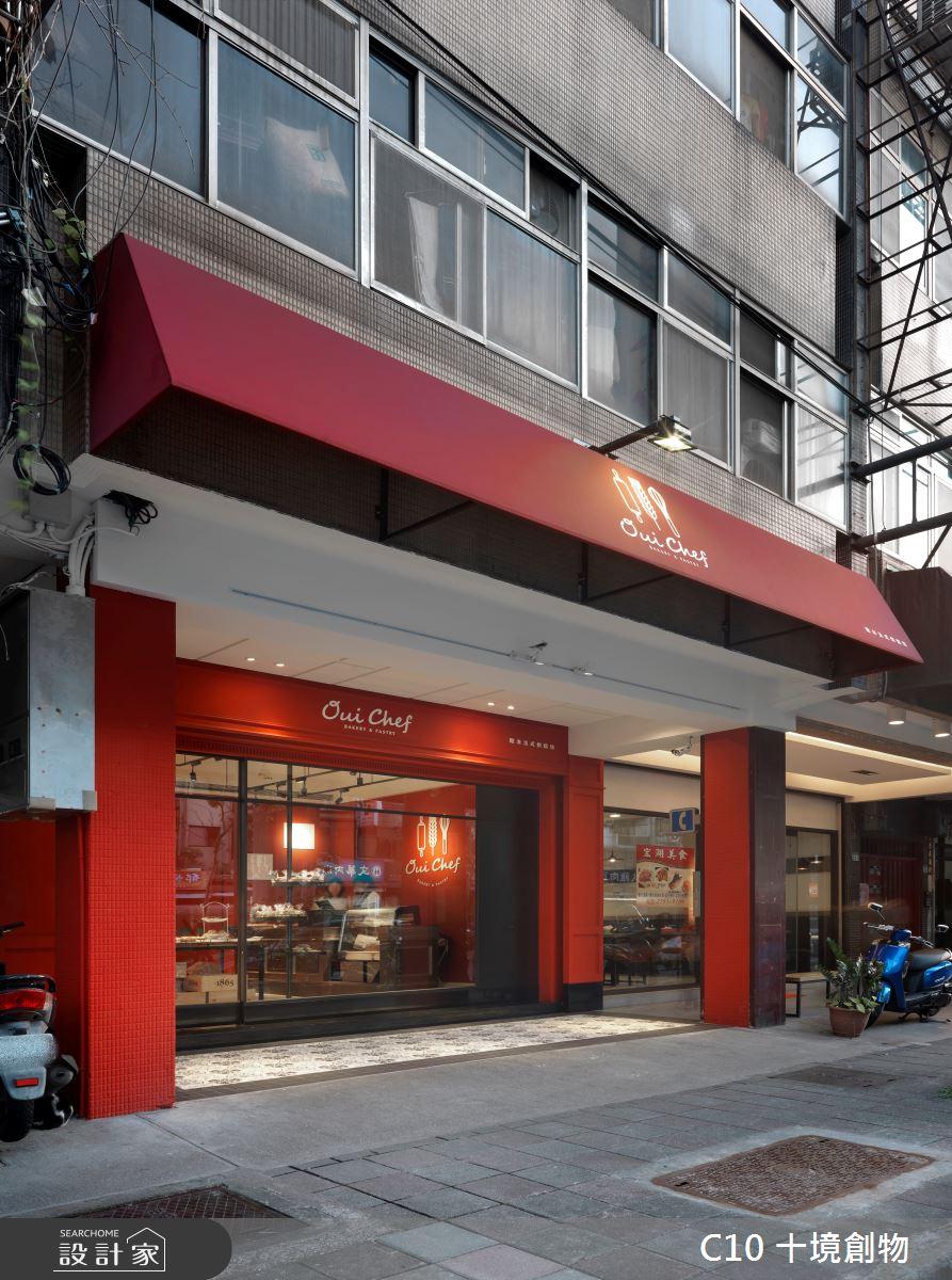 20坪老屋(16~30年)_現代風商業空間案例圖片_十境創物空間設計有限公司_十境_oui chef之3