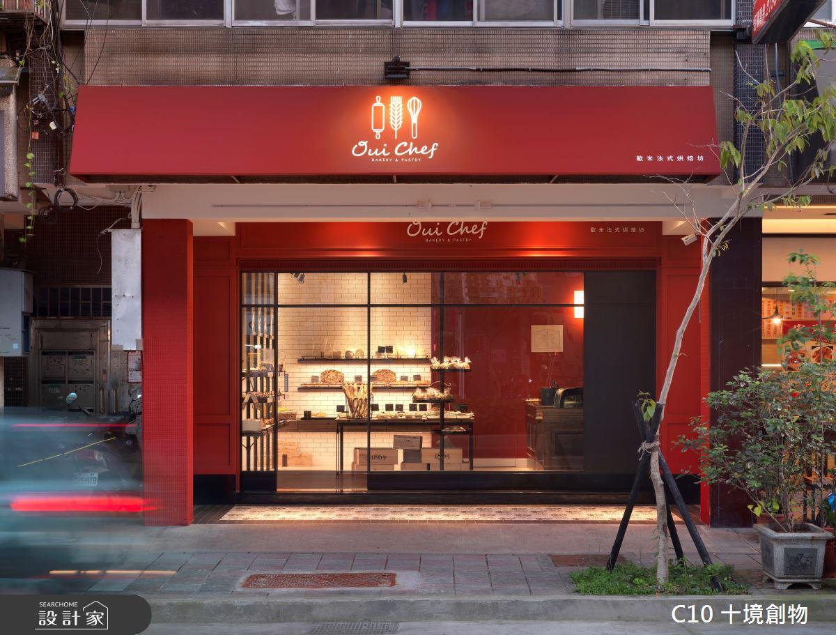 20坪老屋(16~30年)_現代風商業空間案例圖片_十境創物空間設計有限公司_十境_oui chef之1