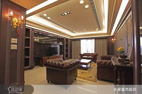 83坪新成屋(5年以下)_新古典案例圖片_水岸室內設計_水岸_03之1
