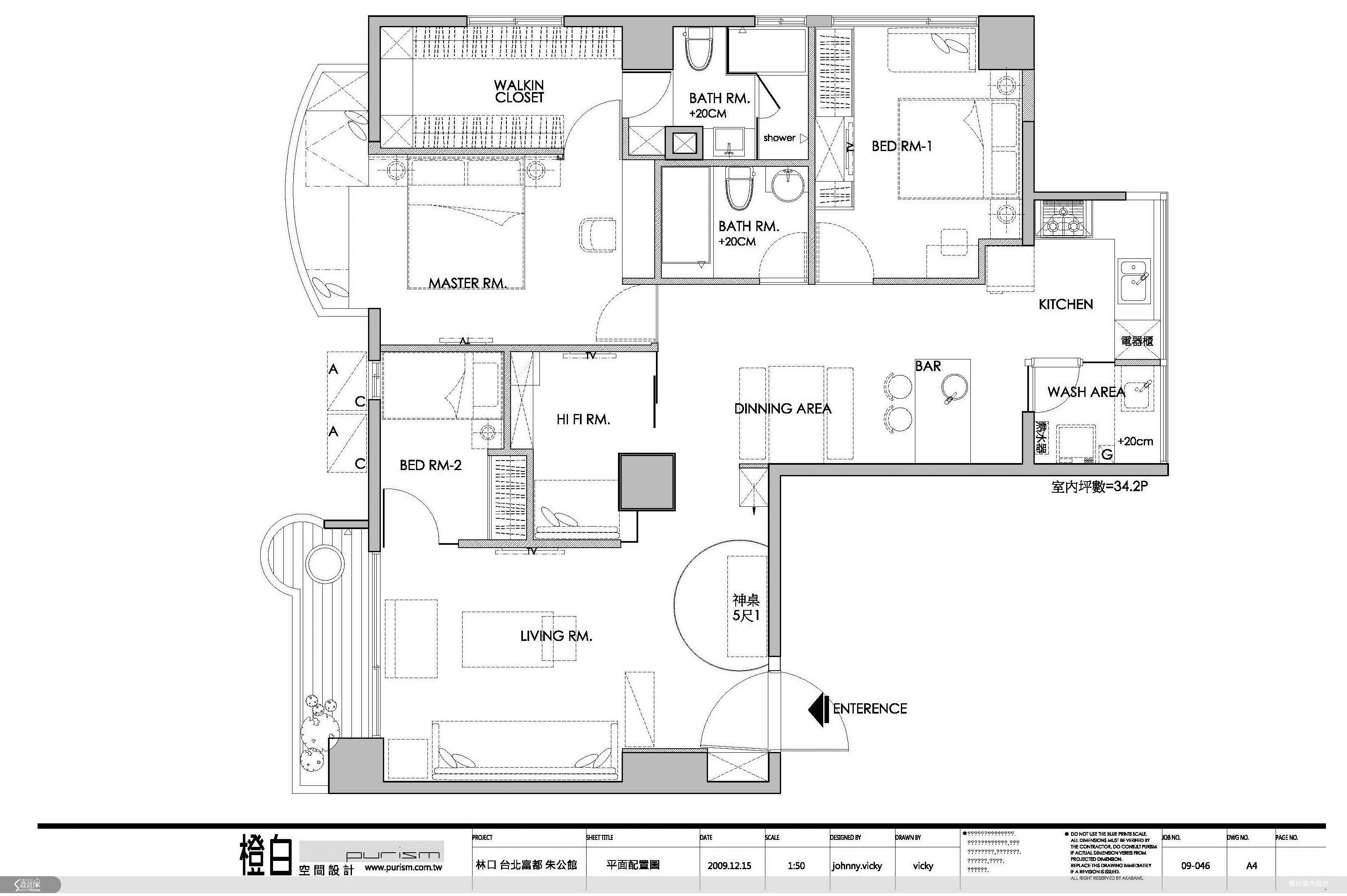 老屋(16~30年)_混搭風案例圖片_橙白室內裝修設計工程有限公司_橙白_04之29