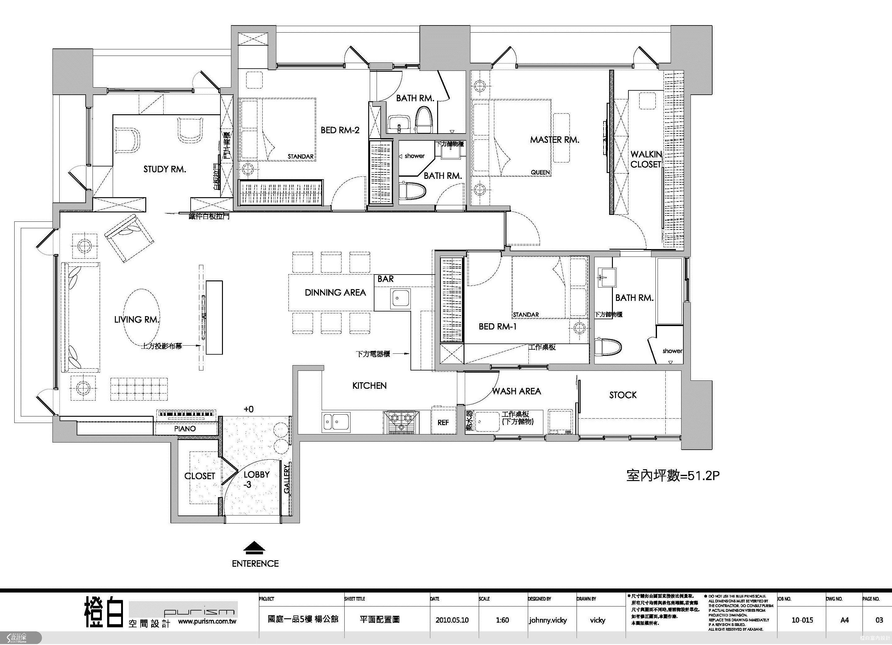 52坪新成屋(5年以下)_現代風案例圖片_橙白室內裝修設計工程有限公司_橙白_05之55