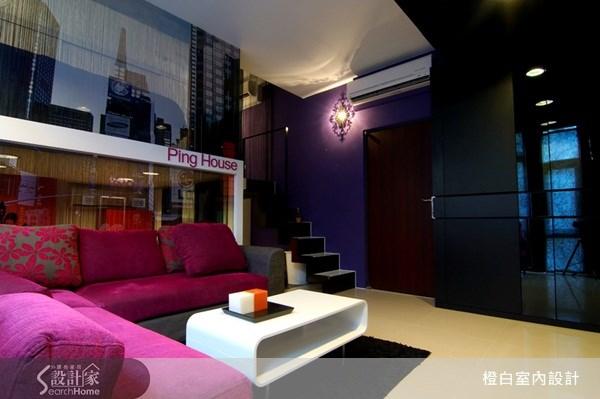 10坪新成屋(5年以下)_奢華風客廳案例圖片_橙白室內裝修設計工程有限公司_橙白_13之2