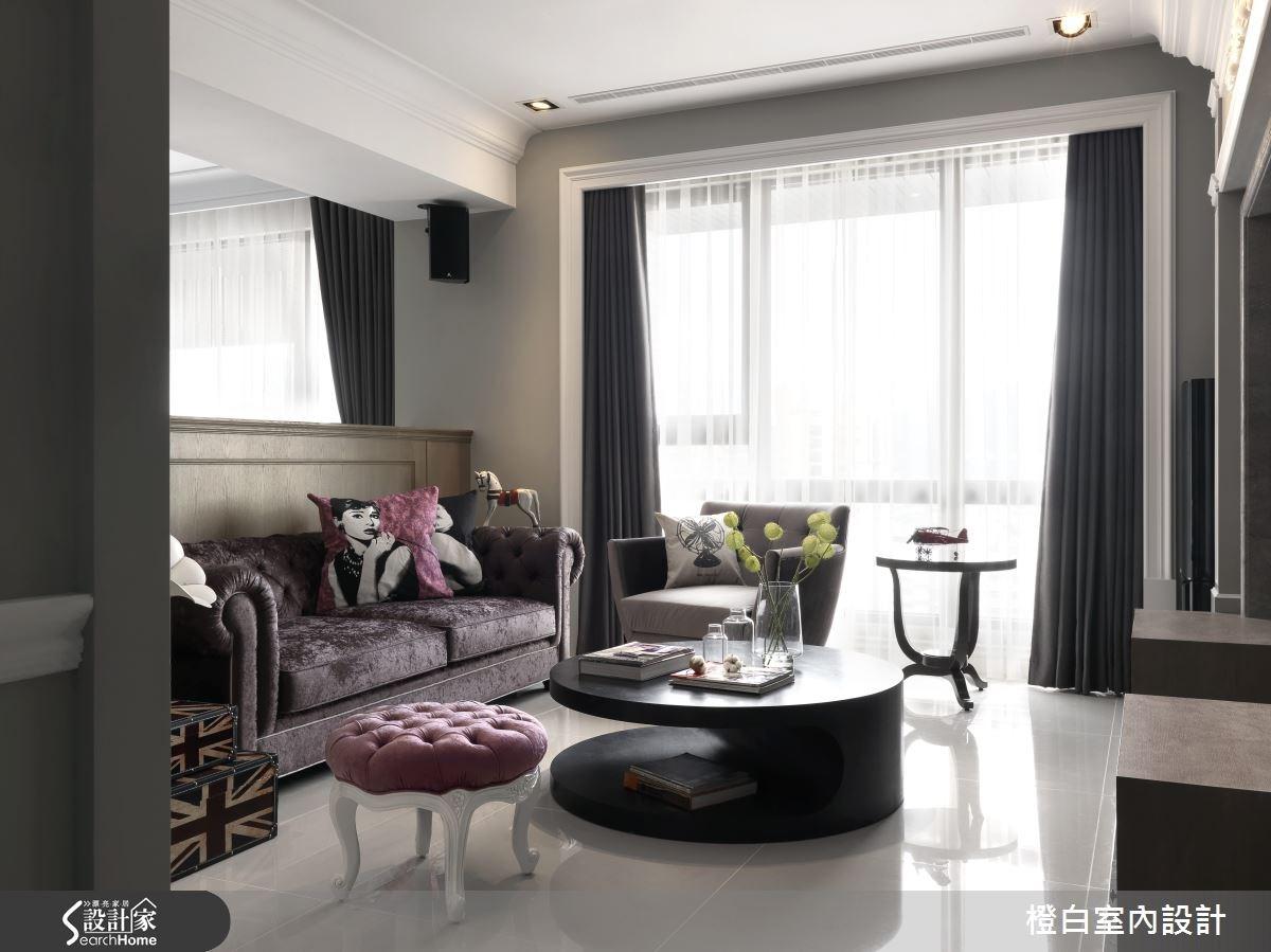 35坪新成屋(5年以下)_新古典客廳案例圖片_橙白室內裝修設計工程有限公司_橙白_39之3