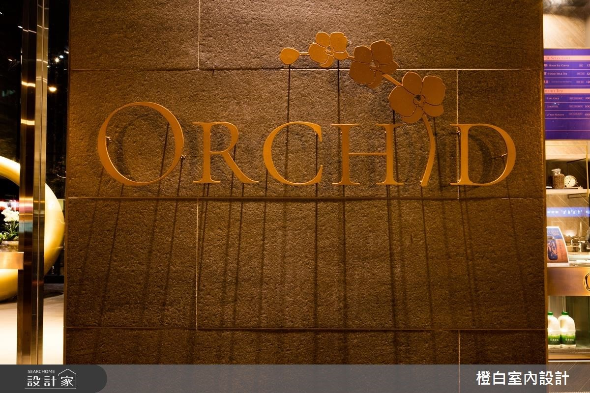 110坪老屋(16~30年)_奢華風案例圖片_橙白室內裝修設計工程有限公司_橙白_53之3