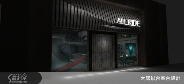 80坪新成屋(5年以下)_現代風案例圖片_大器聯合建築暨室內設計事務所_大器聯合_07之2