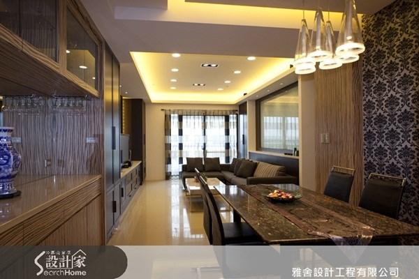 45坪新成屋(5年以下)_現代風案例圖片_雅舍設計_雅舍_01之3