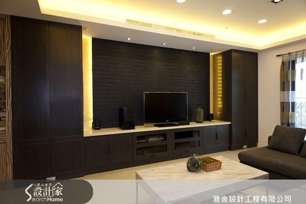 45坪新成屋(5年以下)_現代風案例圖片_雅舍設計_雅舍_01之5