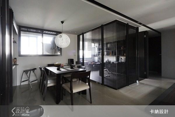 40坪新成屋(5年以下)_現代風餐廳案例圖片_卡納文創/品納設計_卡納_01之6