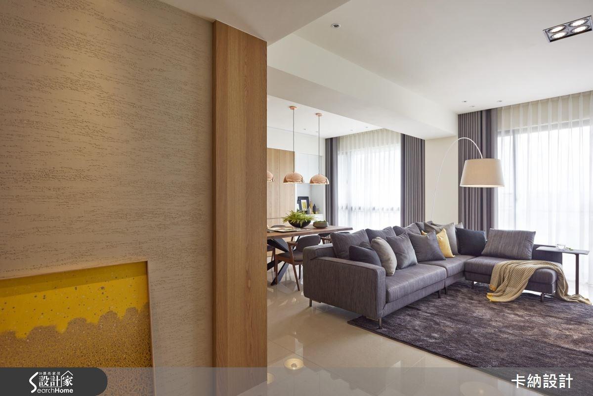40坪新成屋(5年以下)_現代風客廳案例圖片_卡納文創/品納設計_卡納_22之1