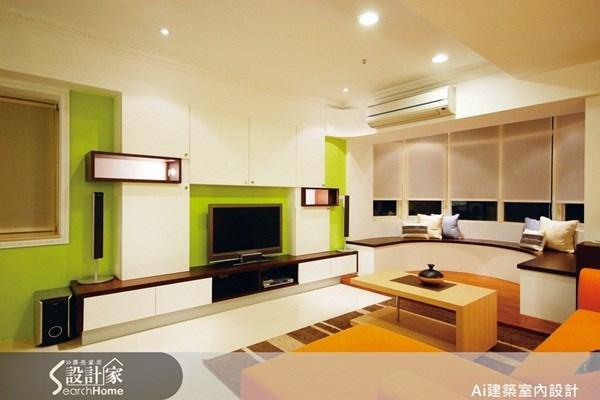 _休閒風案例圖片_Ai 建築及室內設計_Ai 建築及室內設計/周先勤之8