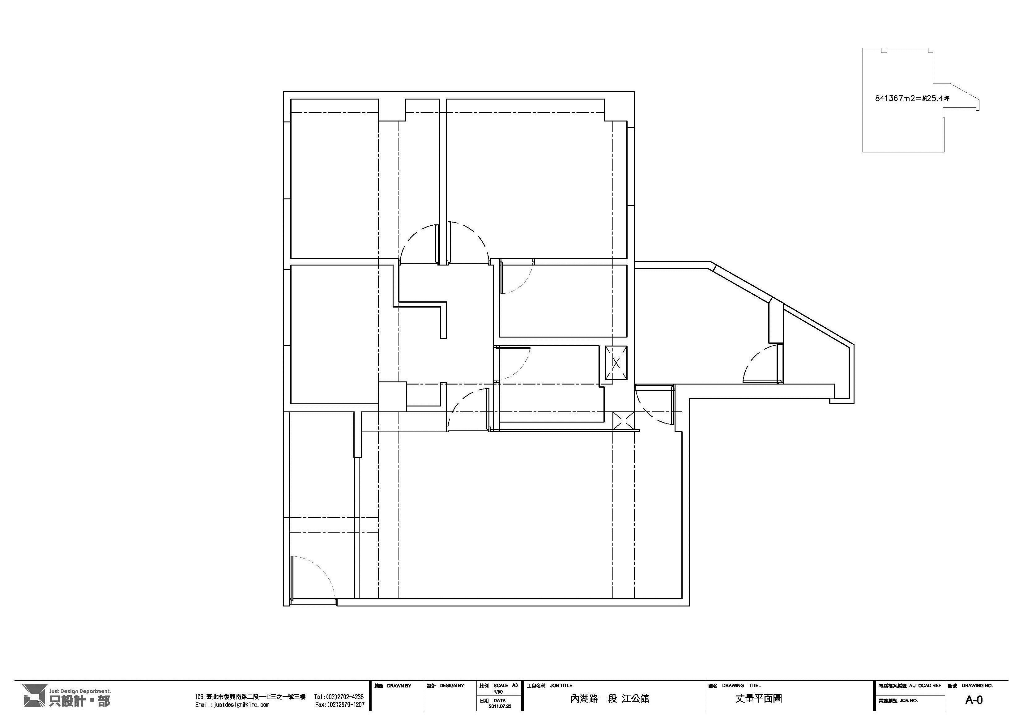 25坪中古屋(5~15年)_北歐風案例圖片_只設計‧部_只設計_04之28