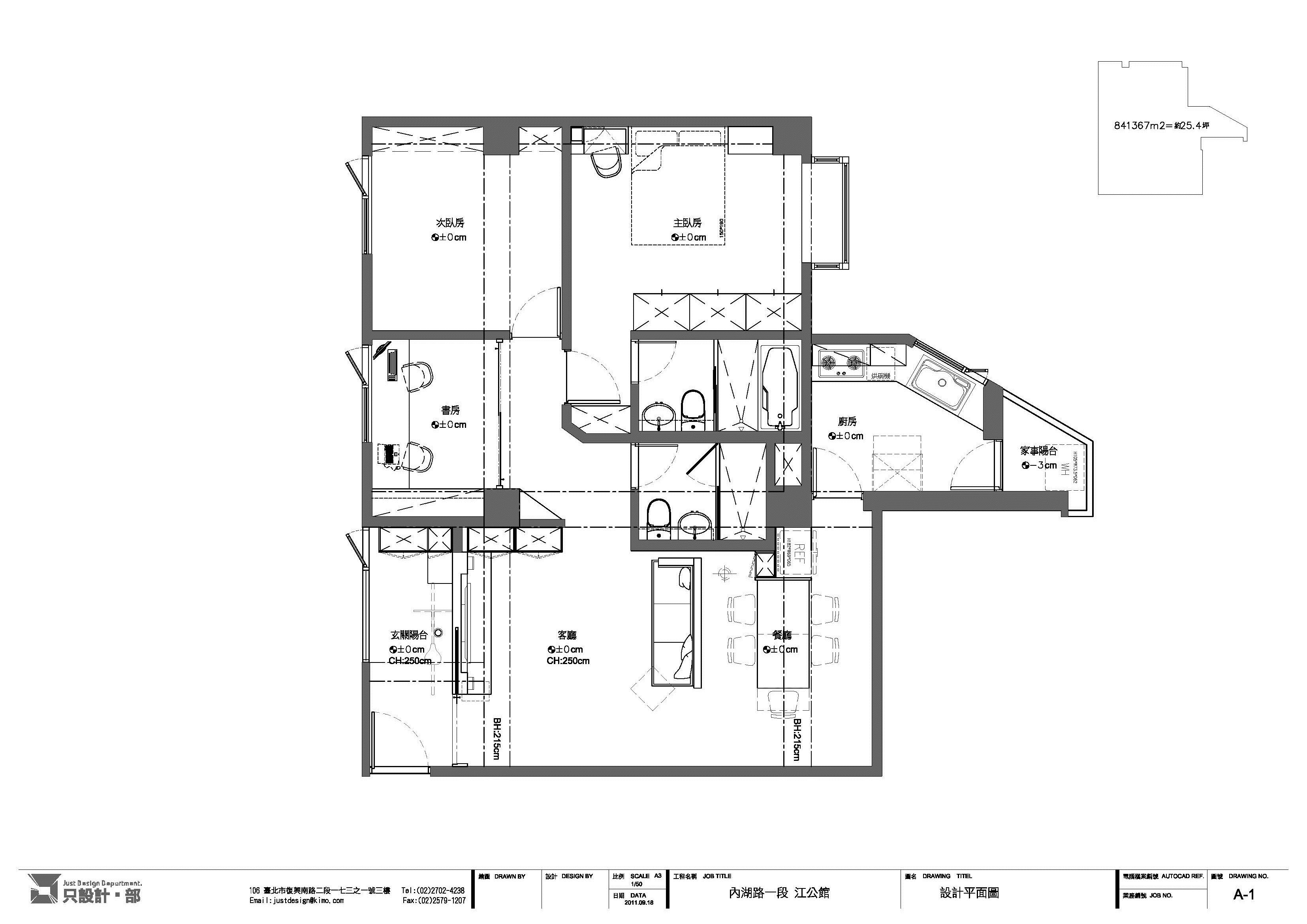 25坪中古屋(5~15年)_北歐風案例圖片_只設計‧部_只設計_04之29