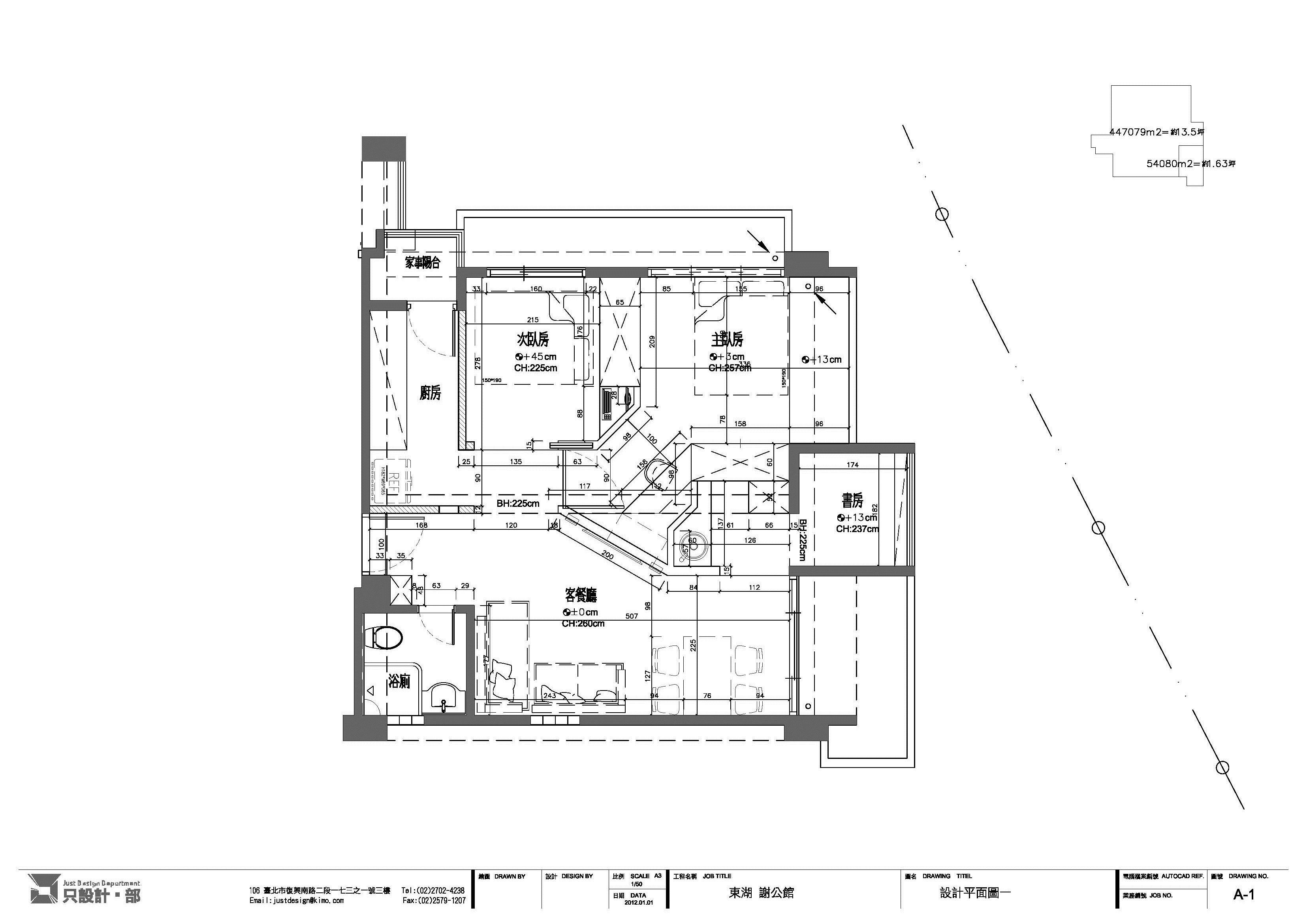 16坪新成屋(5年以下)_鄉村風案例圖片_只設計‧部_只設計_06之31