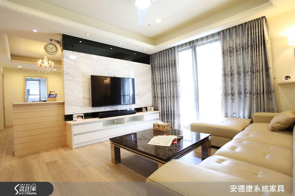 38坪中古屋(5~15年)_新古典客廳案例圖片_安德康系統室內設計_安德康_18之3