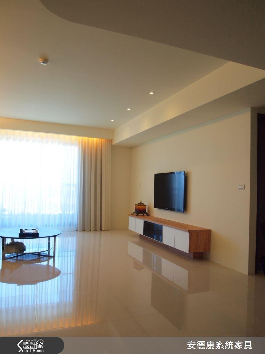 48坪新成屋(5年以下)_簡約風客廳案例圖片_安德康系統室內設計_安德康_20之4