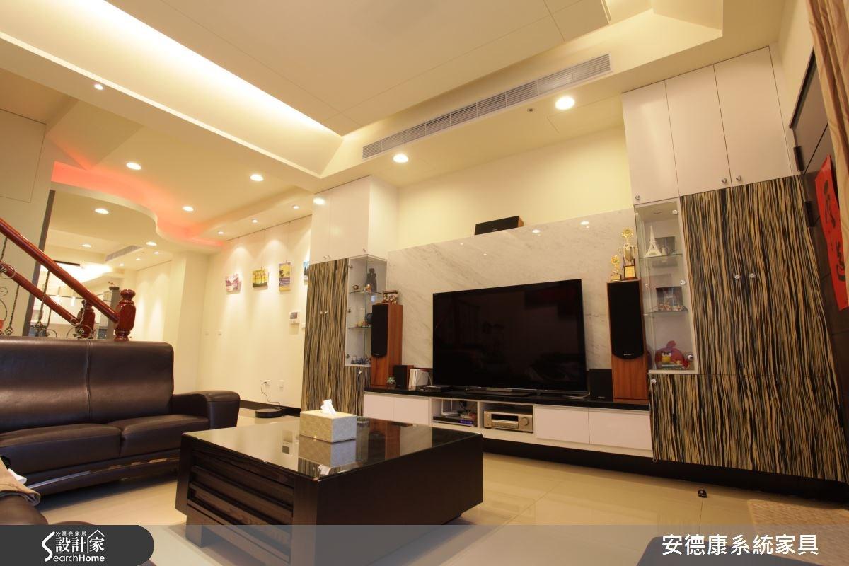110坪新成屋(5年以下)_混搭風客廳案例圖片_安德康系統室內設計_安德康_23之2