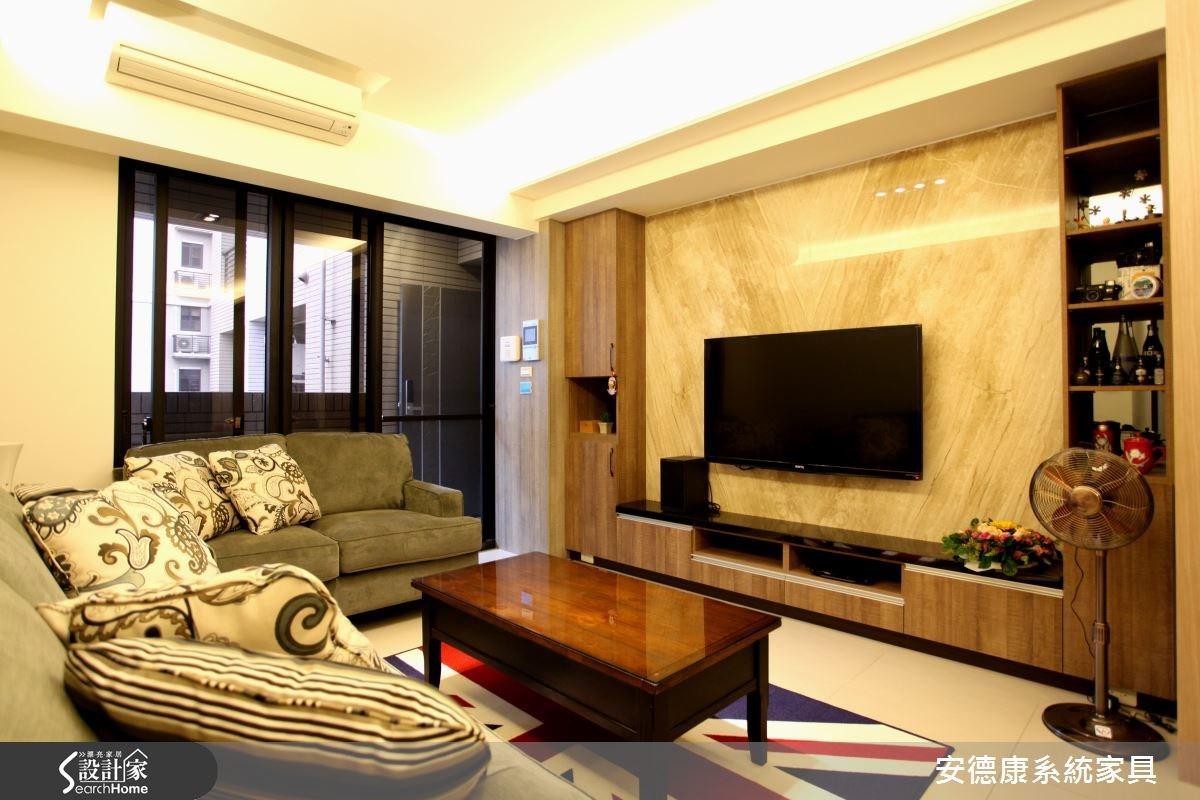 20坪新成屋(5年以下)_簡約風客廳案例圖片_安德康系統室內設計_安德康_24之1