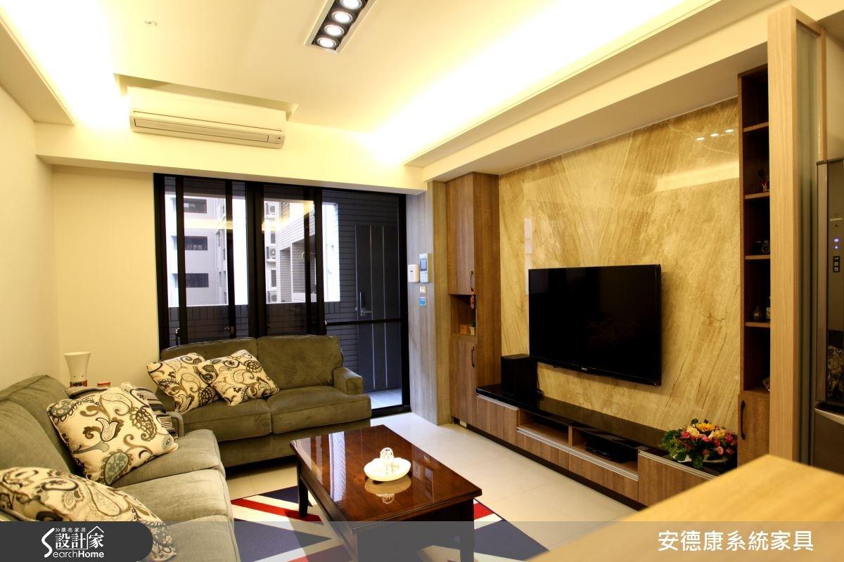 20坪新成屋(5年以下)_簡約風客廳案例圖片_安德康系統室內設計_安德康_24之3