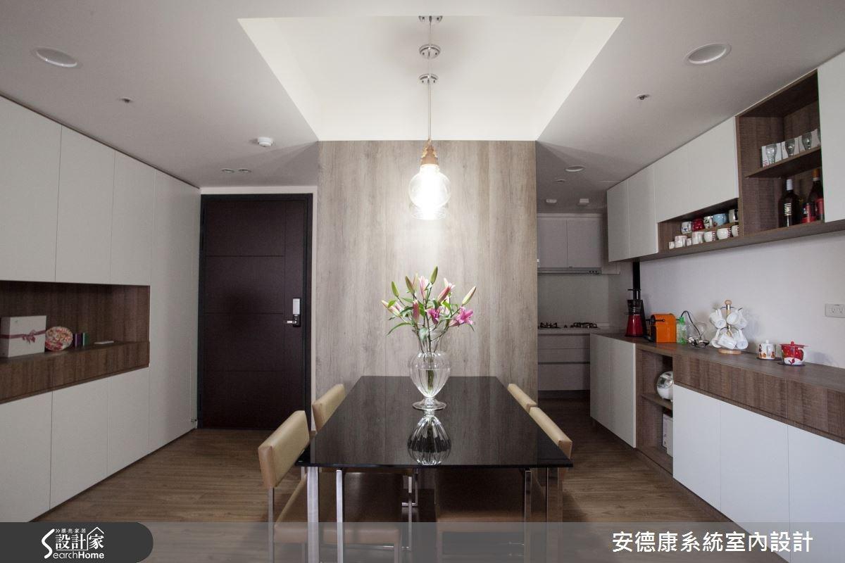 28坪新成屋(5年以下)_現代風餐廳案例圖片_安德康系統室內設計_安德康_27之3