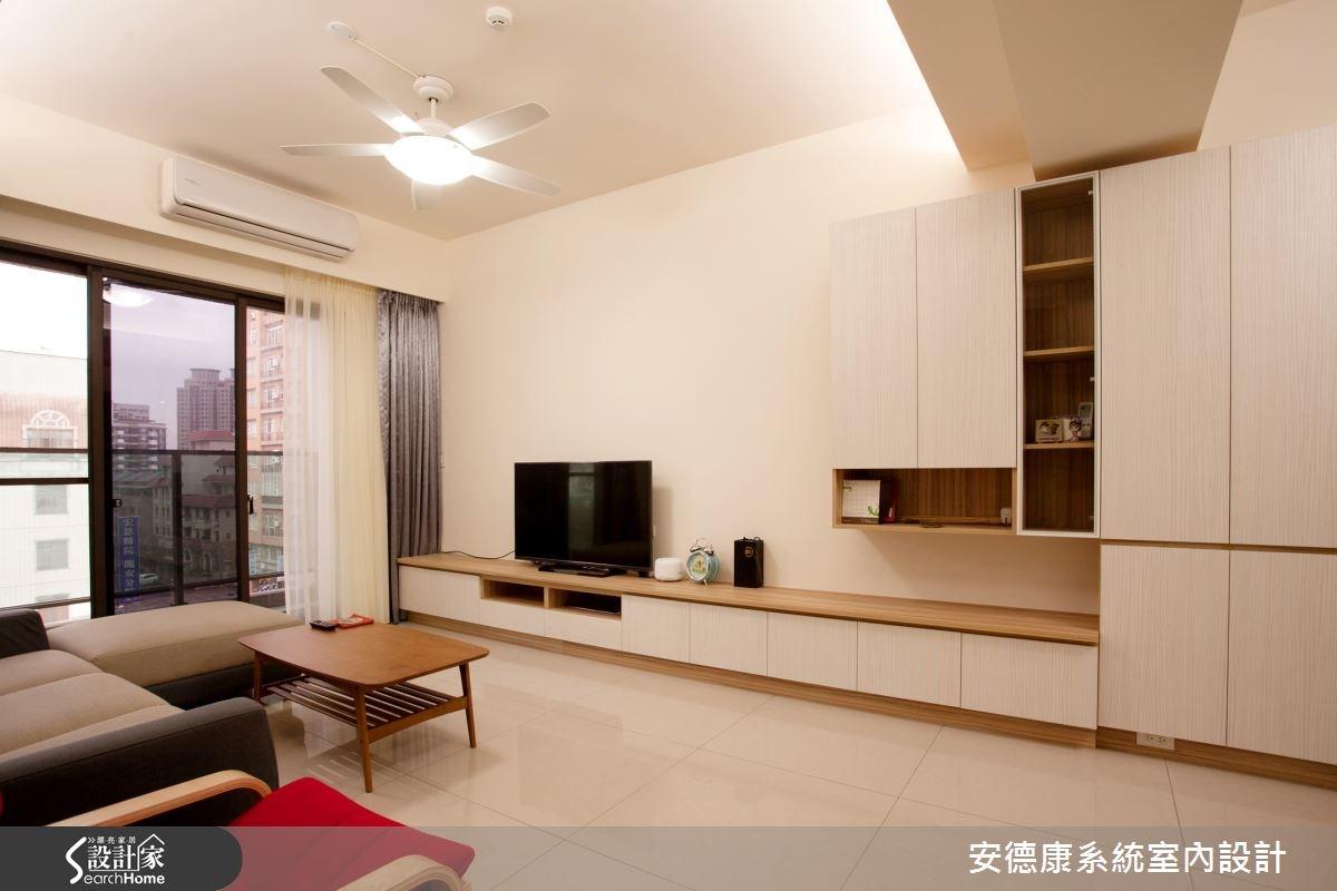 24坪新成屋(5年以下)_簡約風客廳案例圖片_安德康系統室內設計_安德康_29之8