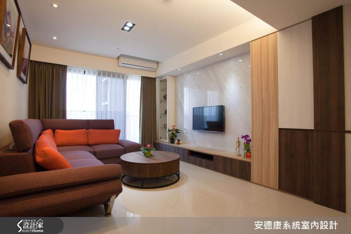 25坪新成屋(5年以下)_現代風客廳案例圖片_安德康系統室內設計_安德康_33之2