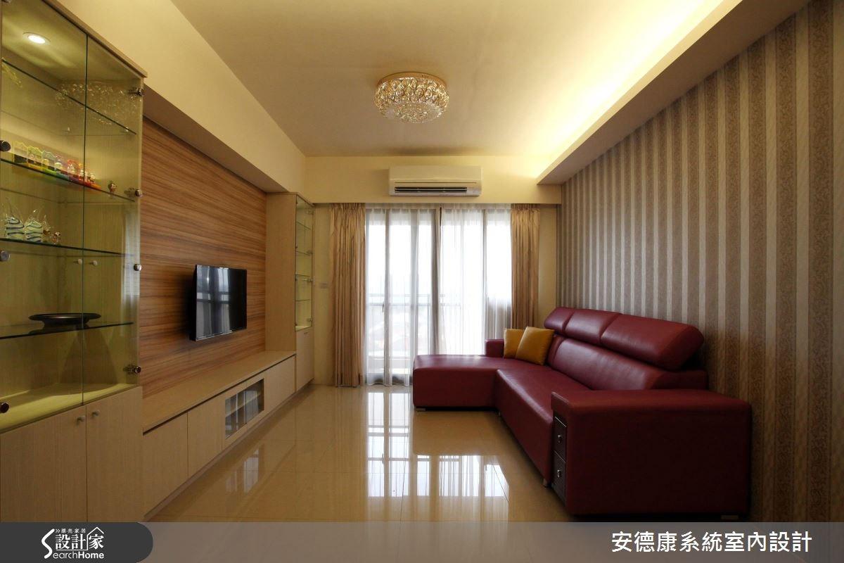 25坪新成屋(5年以下)_現代風案例圖片_安德康系統室內設計_安德康_39之3