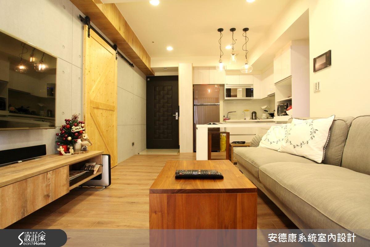 18坪新成屋(5年以下)_工業風客廳案例圖片_安德康系統室內設計_安德康_40之7