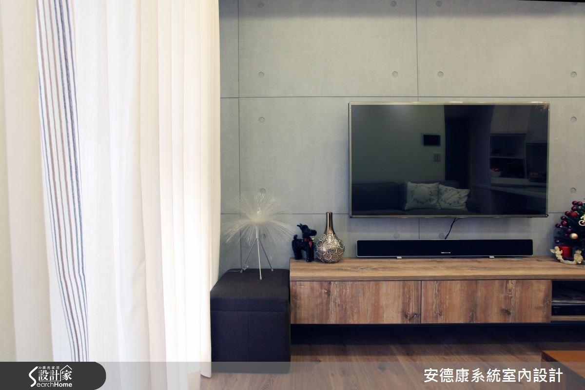 18坪新成屋(5年以下)_工業風客廳案例圖片_安德康系統室內設計_安德康_40之9