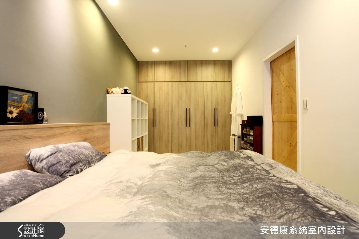 18坪新成屋(5年以下)_工業風臥室案例圖片_安德康系統室內設計_安德康_40之11
