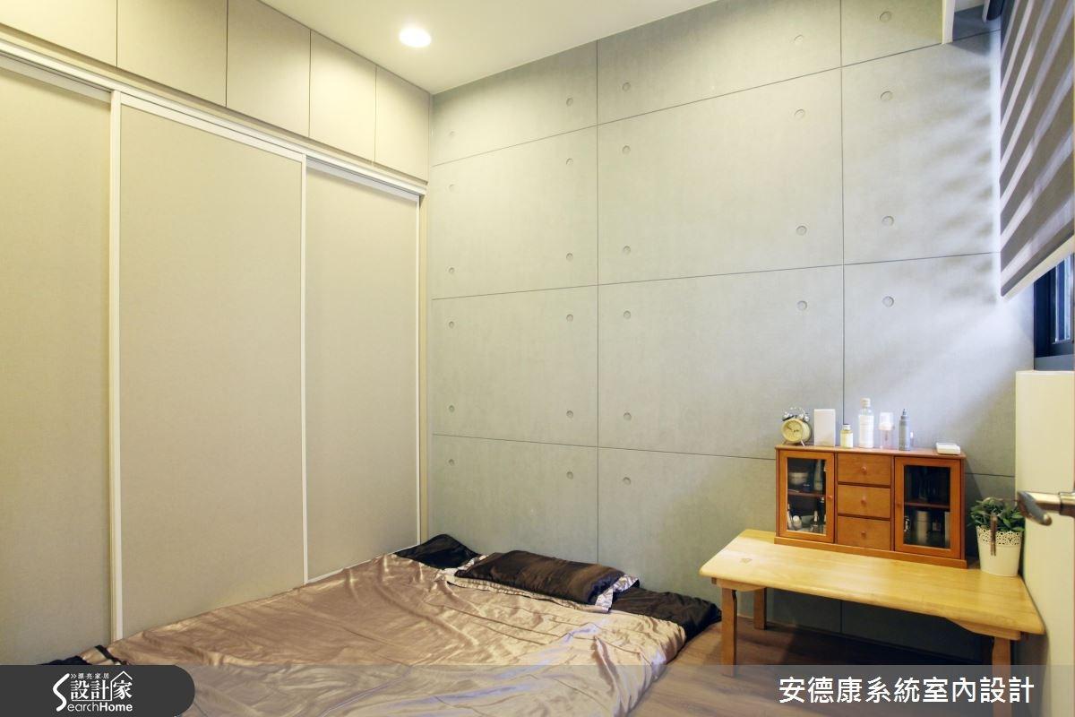 18坪新成屋(5年以下)_工業風臥室案例圖片_安德康系統室內設計_安德康_40之13