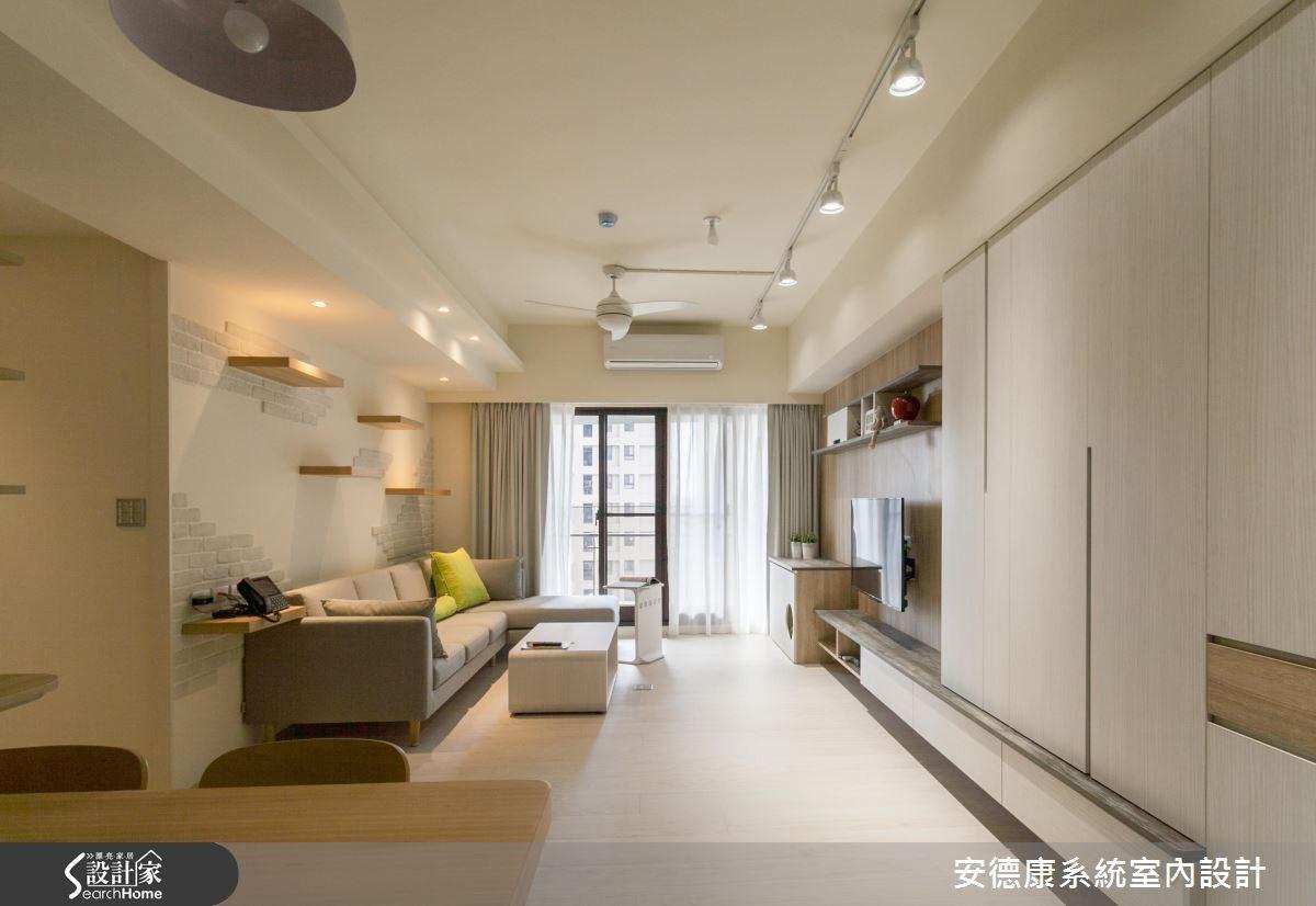 30坪新成屋(5年以下)_混搭風客廳案例圖片_安德康系統室內設計_安德康_41之2