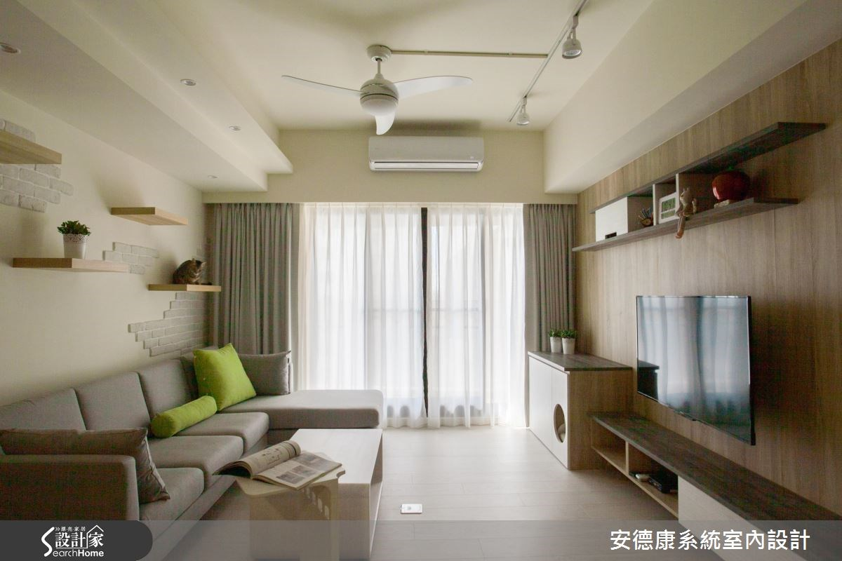 30坪新成屋(5年以下)_混搭風客廳案例圖片_安德康系統室內設計_安德康_41之4