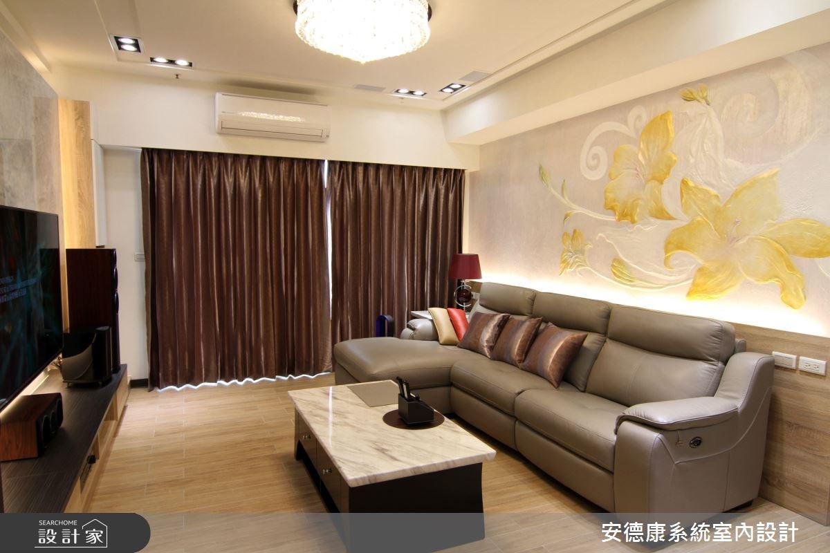 30坪預售屋_現代風客廳案例圖片_安德康系統室內設計_安德康_42之4
