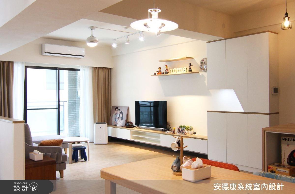 22坪新成屋(5年以下)_北歐風客廳案例圖片_安德康系統室內設計_安德康_43之3