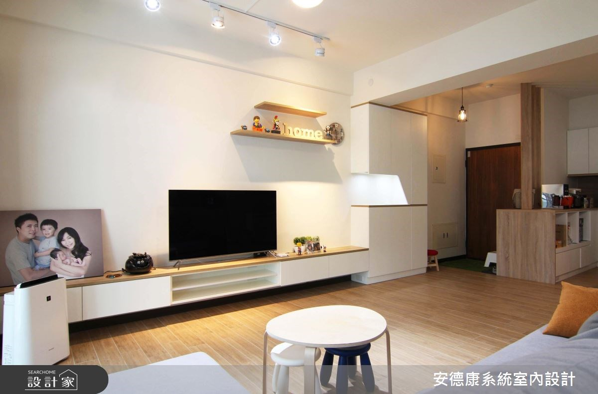 22坪新成屋(5年以下)_北歐風客廳案例圖片_安德康系統室內設計_安德康_43之5