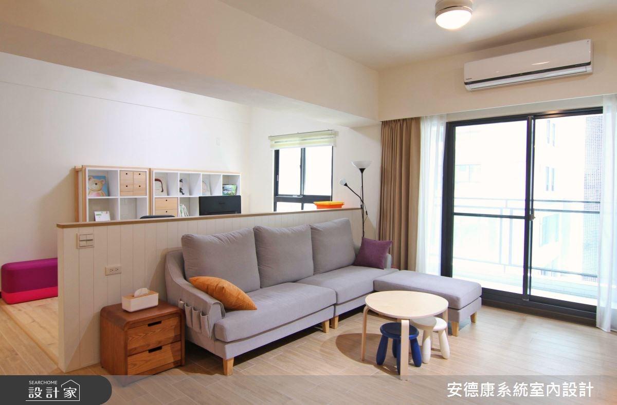 22坪新成屋(5年以下)_北歐風客廳案例圖片_安德康系統室內設計_安德康_43之7