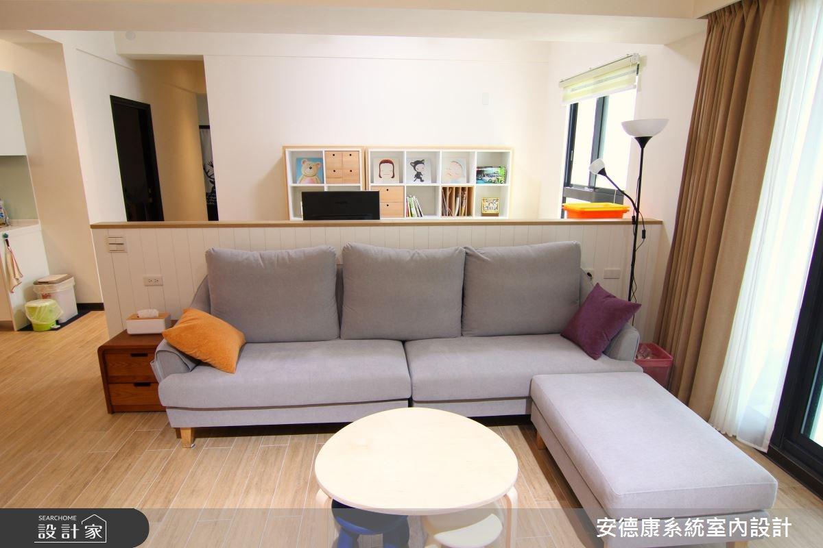 22坪新成屋(5年以下)_北歐風客廳案例圖片_安德康系統室內設計_安德康_43之8