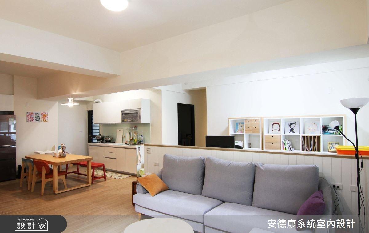 22坪新成屋(5年以下)_北歐風客廳案例圖片_安德康系統室內設計_安德康_43之9