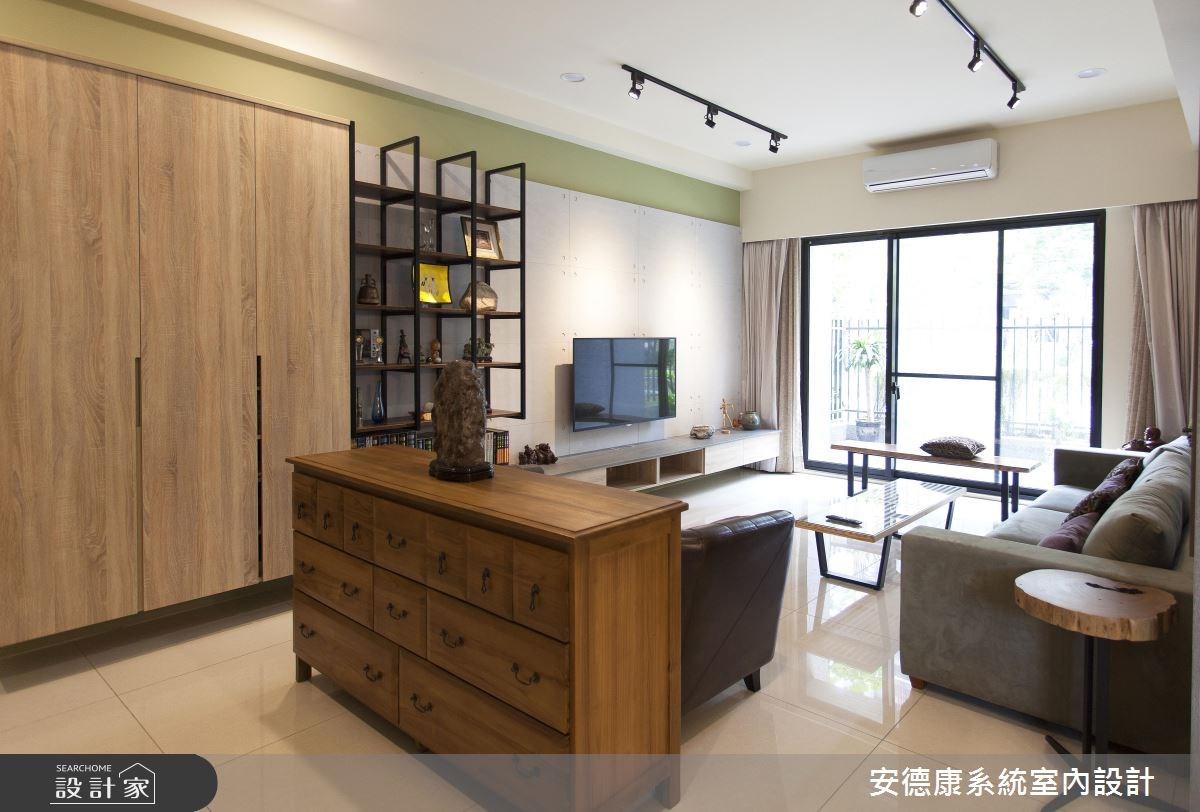 40坪新成屋(5年以下)_工業風客廳案例圖片_安德康系統室內設計_安德康_49之2