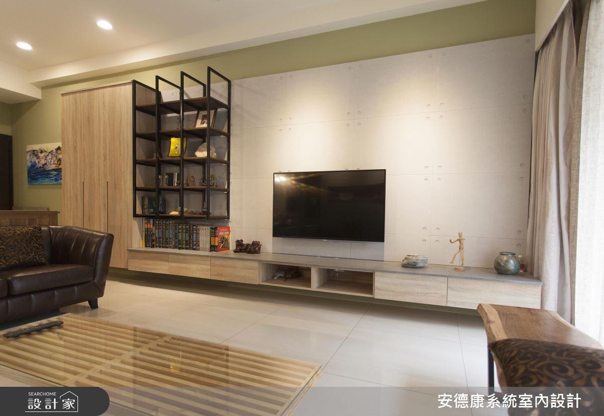40坪新成屋(5年以下)_工業風客廳案例圖片_安德康系統室內設計_安德康_49之4