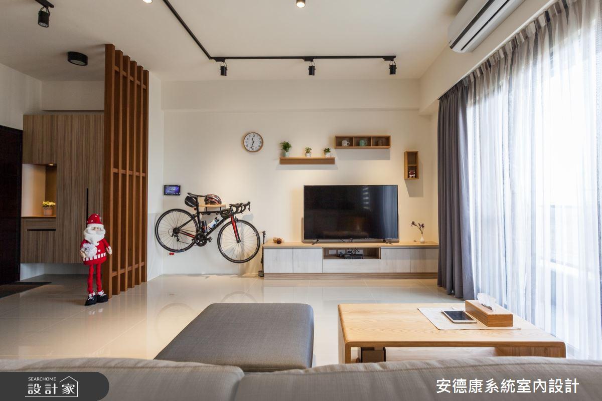 百萬預算 x 系統家具 打造25坪3+1房2廳無印現代風!