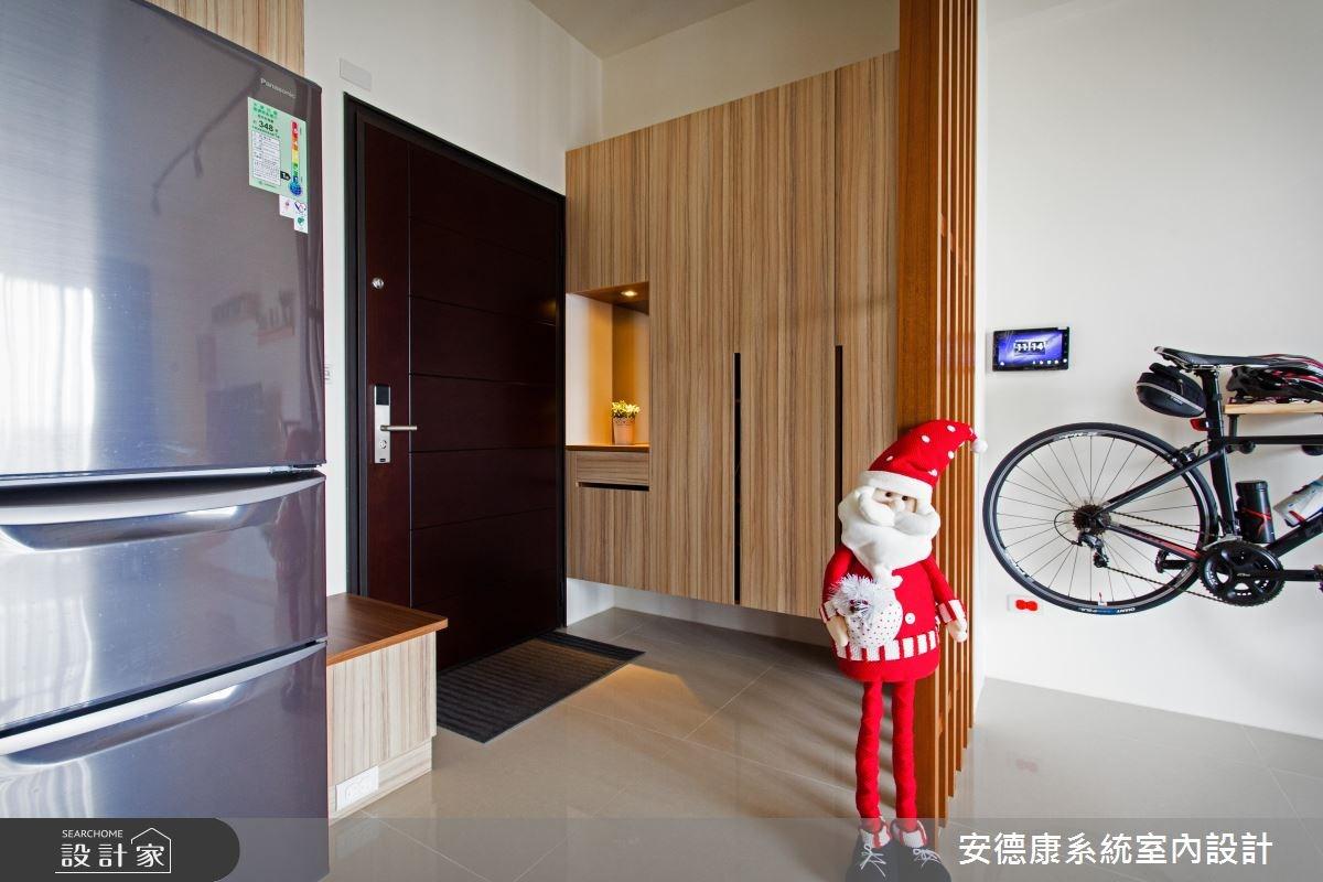 25坪新成屋(5年以下)_現代風玄關案例圖片_安德康系統室內設計_安德康_51之2