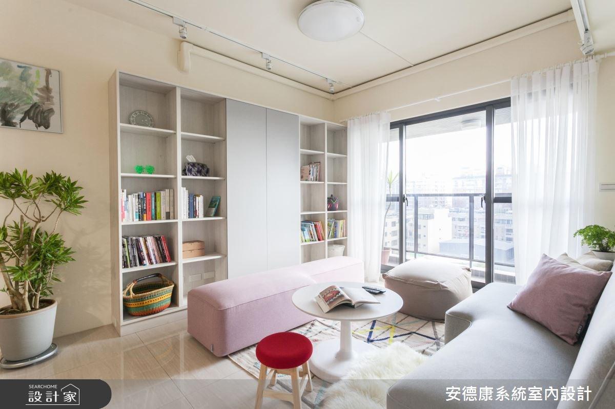 30坪新成屋(5年以下)_北歐風客廳案例圖片_安德康系統室內設計_安德康_53之1
