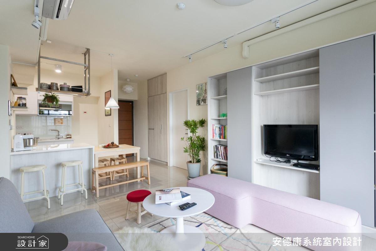 30坪新成屋(5年以下)_北歐風客廳案例圖片_安德康系統室內設計_安德康_53之2