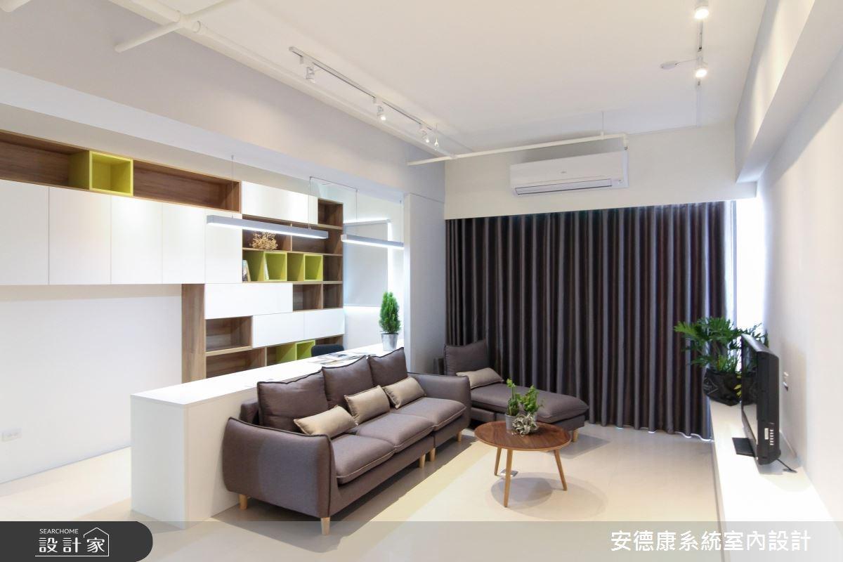 22坪預售屋_簡約風客廳案例圖片_安德康系統室內設計_安德康_55之2