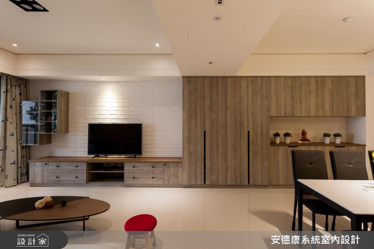 40坪新成屋(5年以下)_混搭風客廳案例圖片_安德康系統室內設計_安德康_57之1