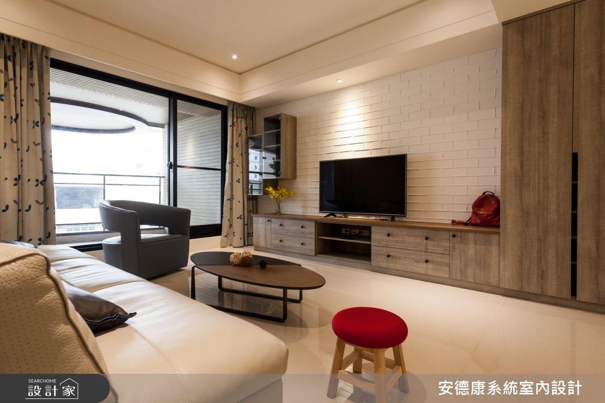 40坪新成屋(5年以下)_混搭風客廳案例圖片_安德康系統室內設計_安德康_57之4