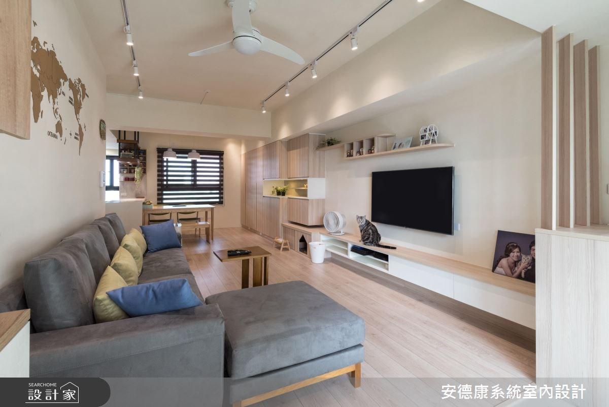 28坪新成屋(5年以下)_北歐風客廳寵物案例圖片_安德康系統室內設計_安德康_60之2
