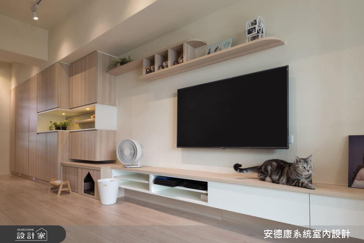 28坪新成屋(5年以下)_北歐風客廳案例圖片_安德康系統室內設計_安德康_60之6
